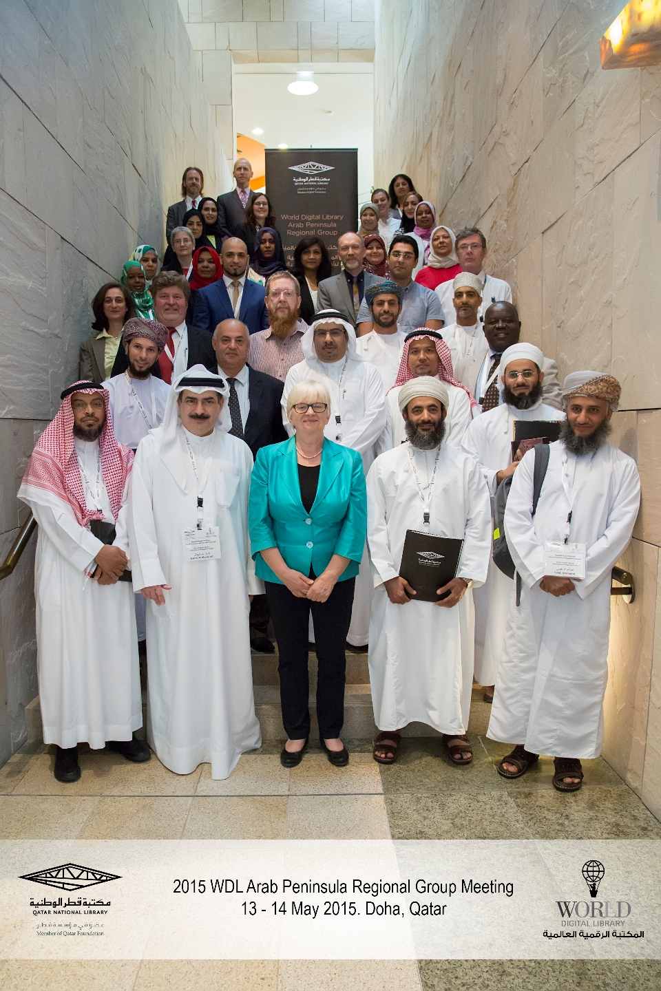 A group photo of the WDL Arab Peninsula Regional Group meeting in Doha