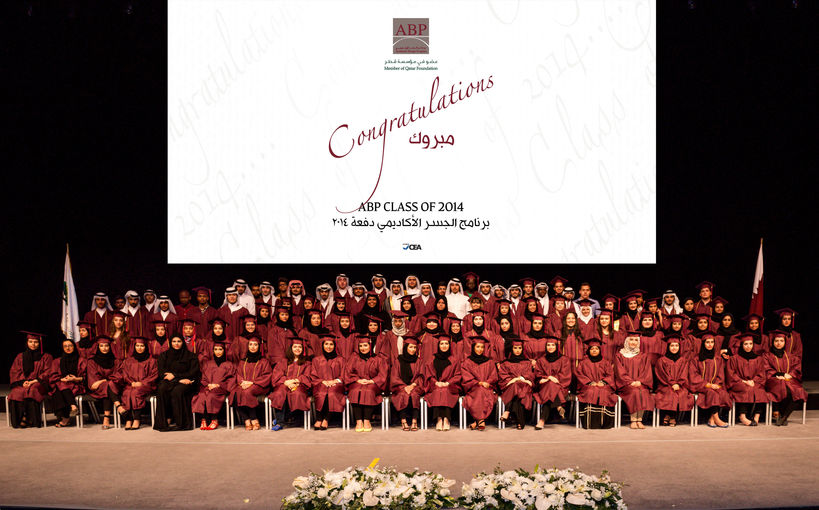 Academic Bridge Program's Thirteenth Graduation Ceremony