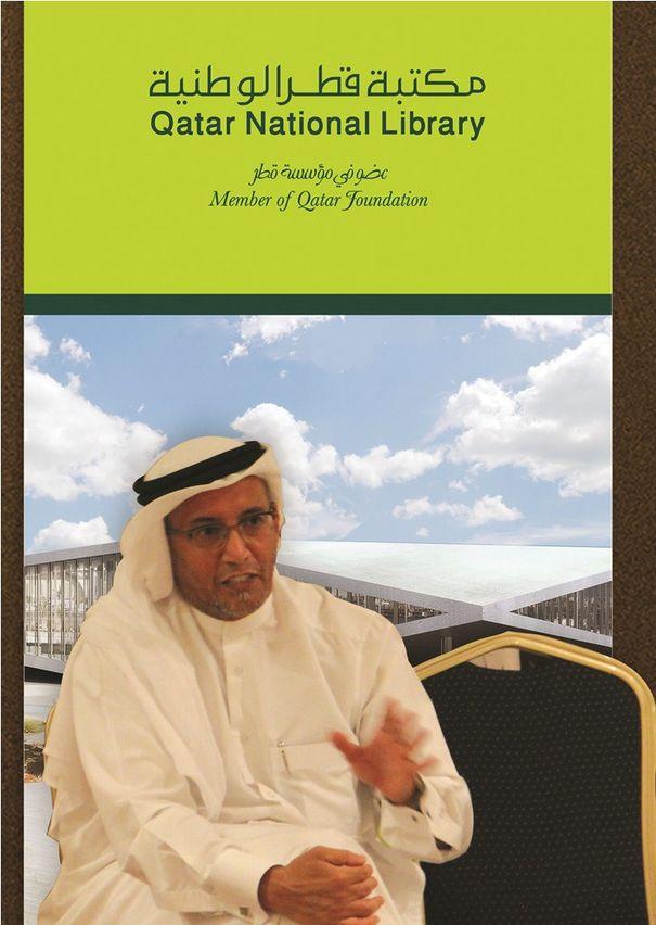 Abdulaziz Al-Mahmoud.jpg