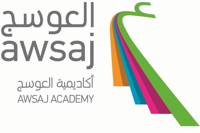 Awsaj-Academy-CROPPED logo-large-qatarisbooming.com_.jpg