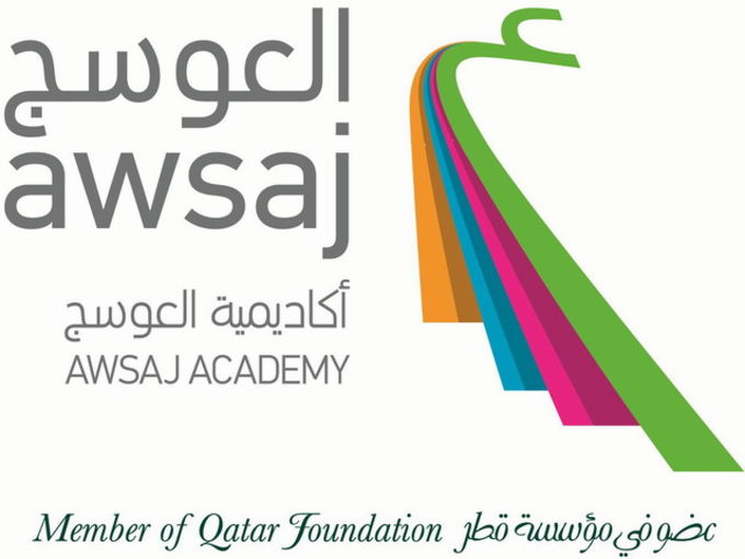 Awsaj-Academy-logo-large-qatarisbooming.com_.jpg
