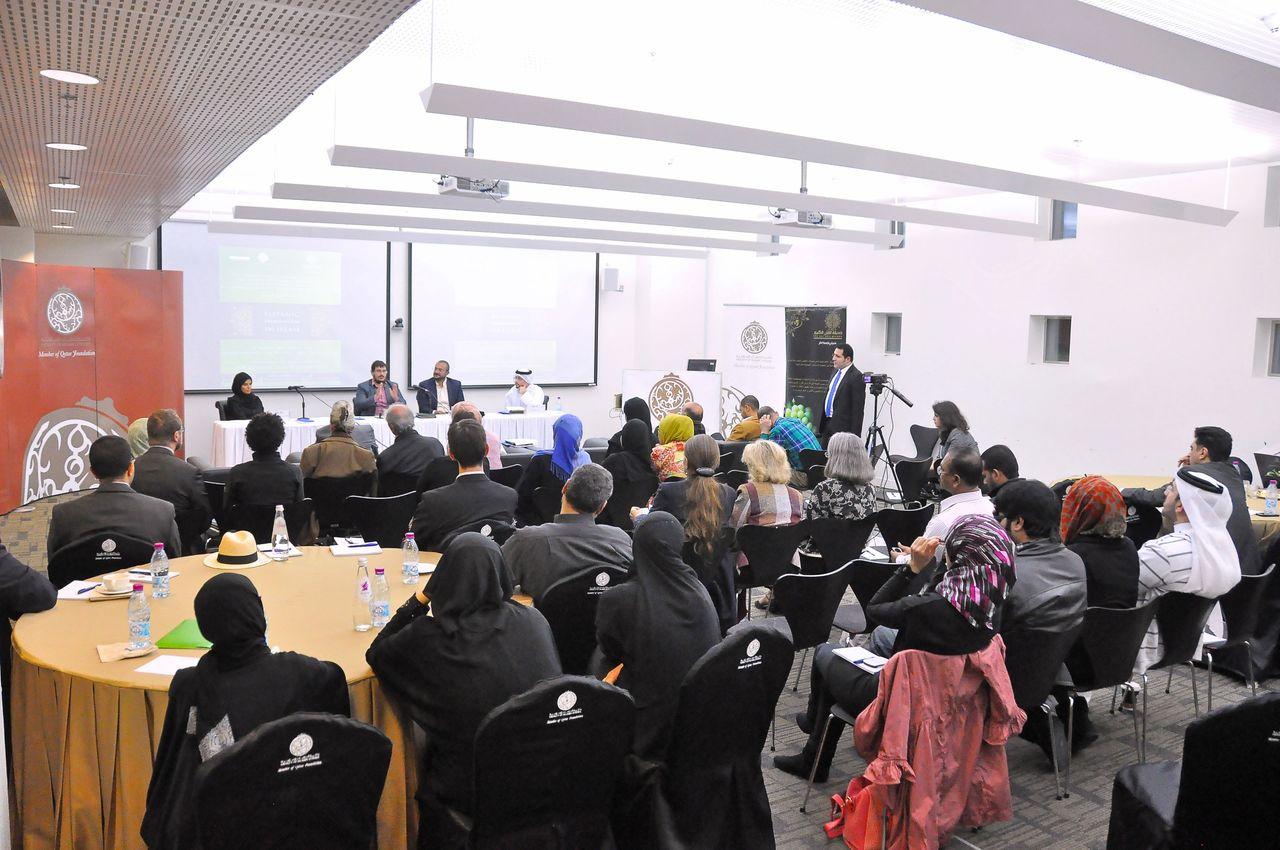Botanic Preservation in Islam seminar at QFIS.jpg