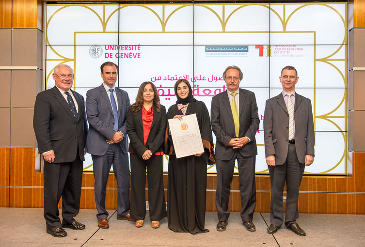 University of Geneva Validates TII Master Program