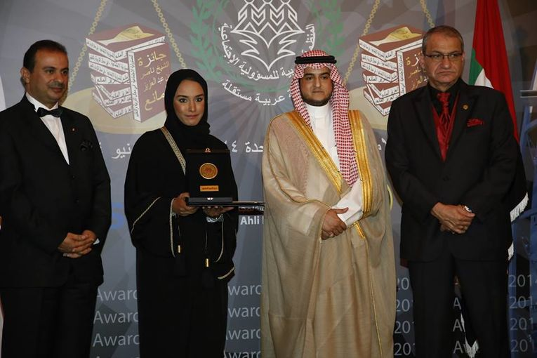 Dana Haidan_Head of CSR_Vodafone Qatar.jpg