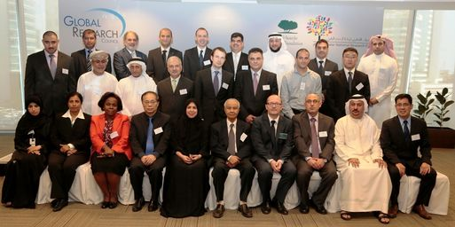 Delegates at the Global Research Council Regional Meeting hosted by QNRF.JPG
