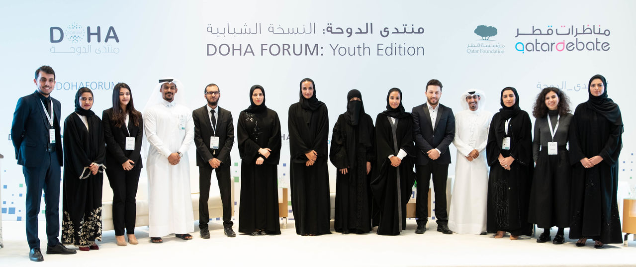 Doha Forum - Youth Edition- Group Photo.jpg