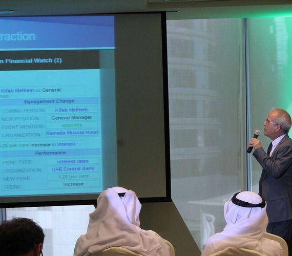 الدكتور علي الجوه، أستاذ في قسم علوم الحاسوب والهندسة في جامعة قطر