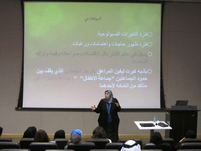 Dr Batoul Khalifa during the workshop.jpg