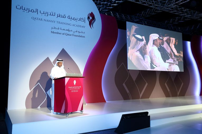 Dr. Yousuf Al Mulla - Chairman of QNTA