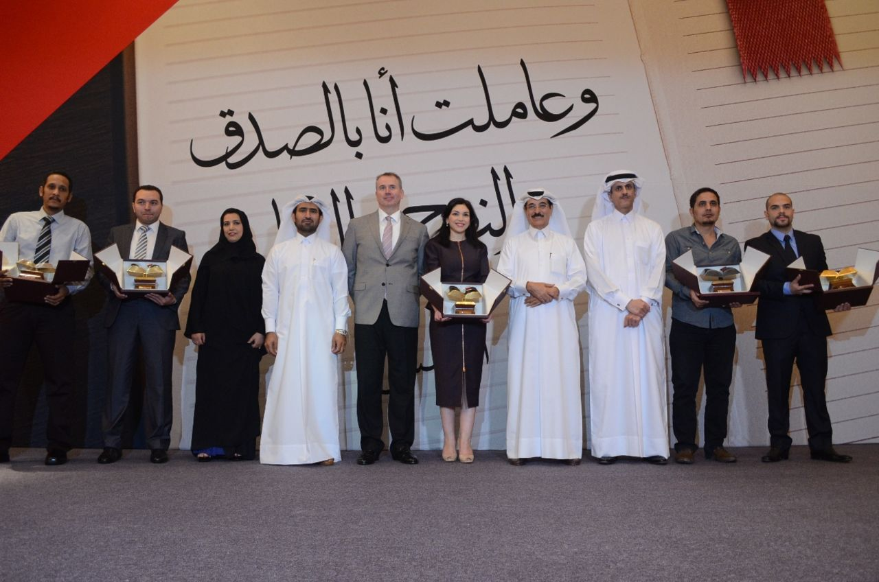Vodafone Awards Winners of its 2nd Literary Competition