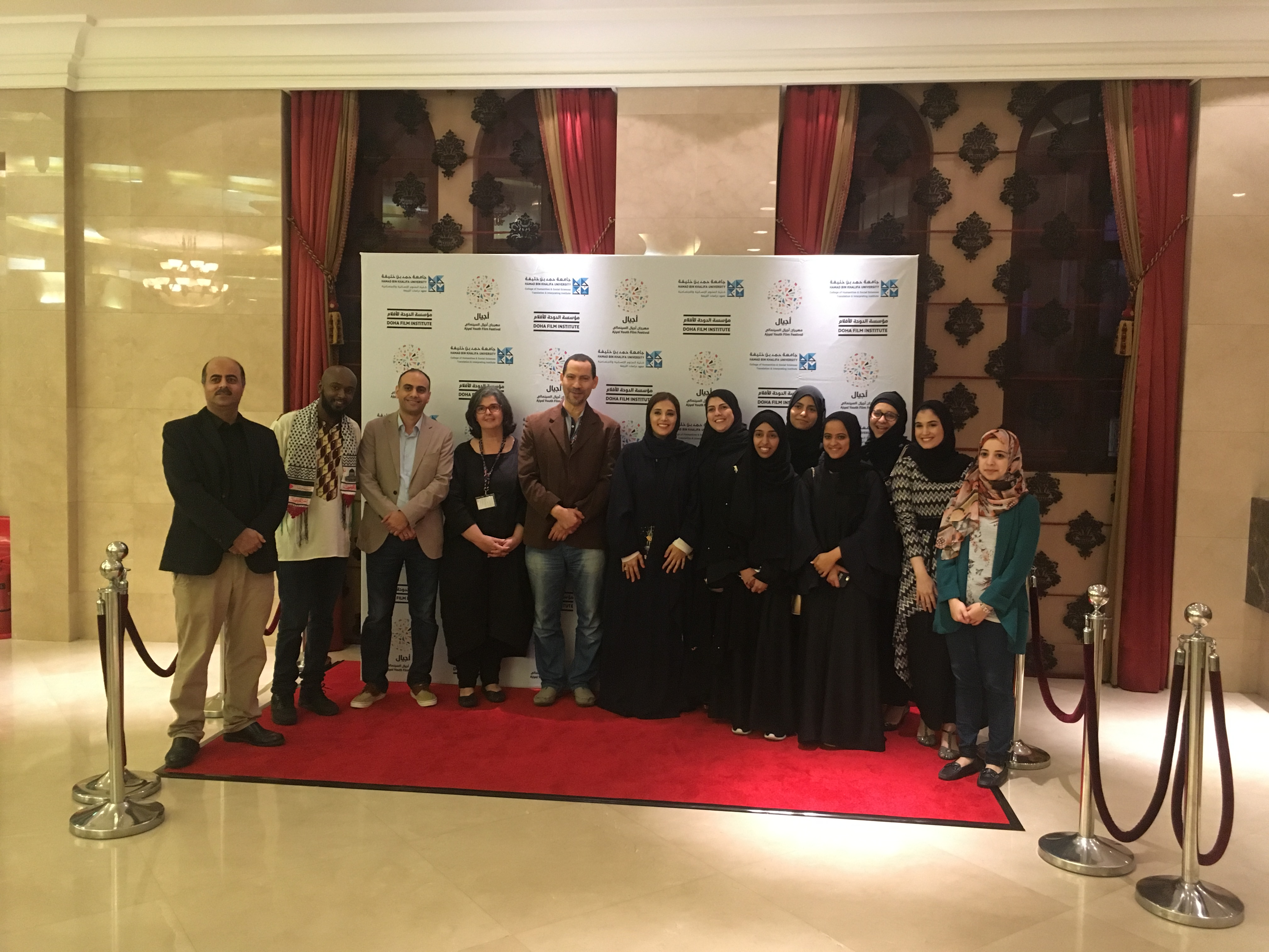 HBKU CHSS team involved with the project.jpg