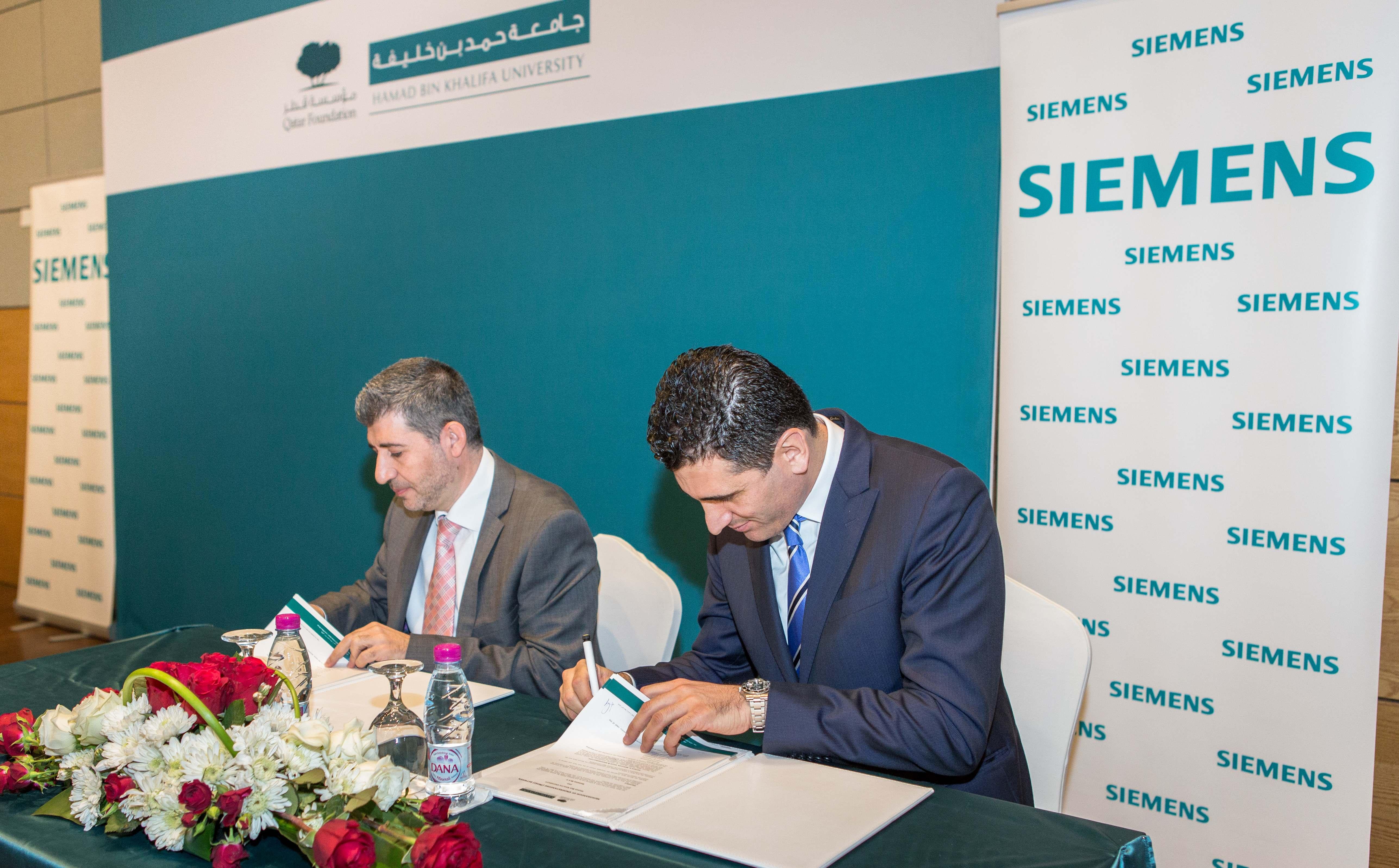 HBKU Siemens Signing Ceremony.jpg