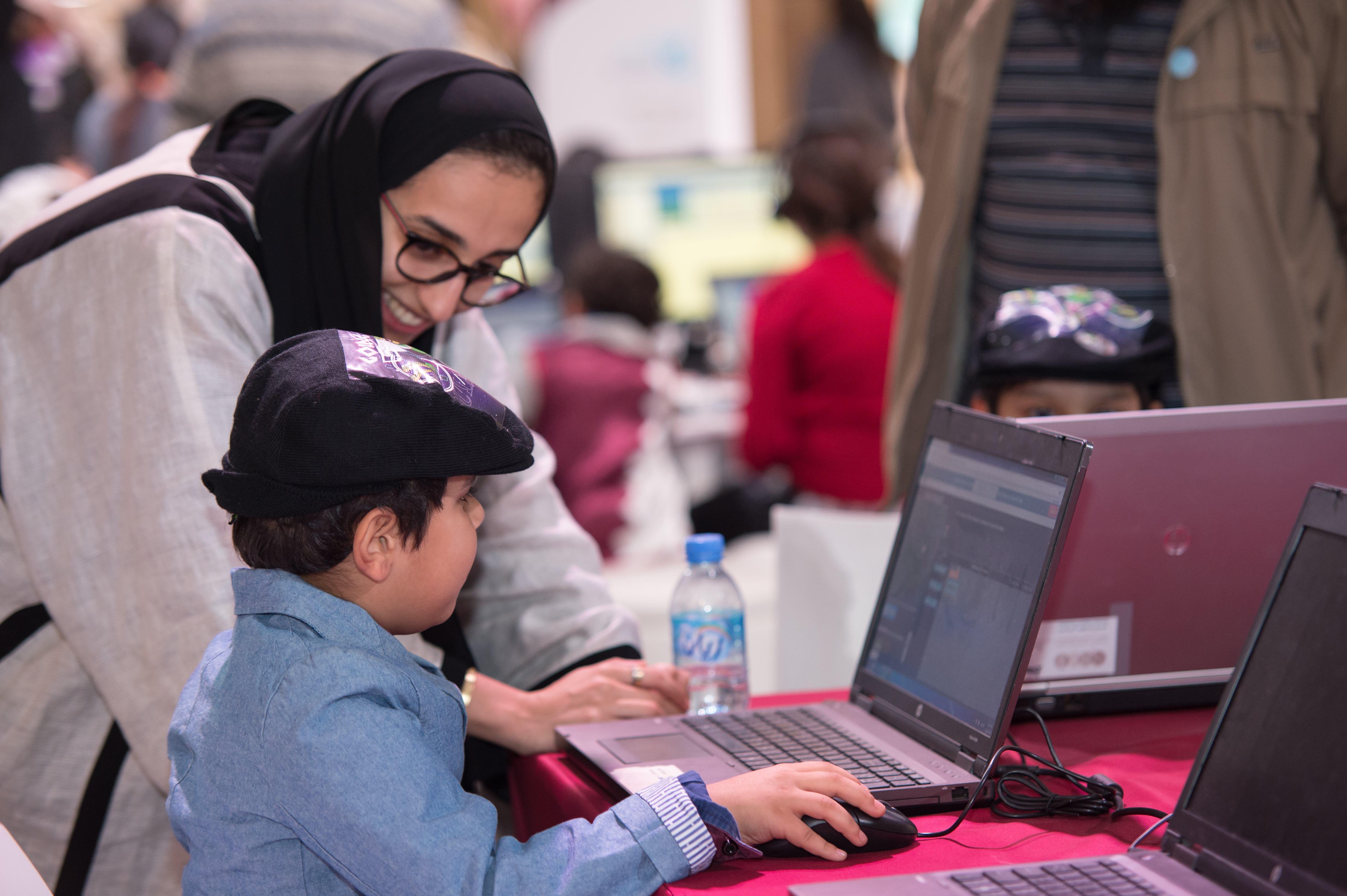 HBKU_QCRI_Darb Al Saii - Pic 1.jpg