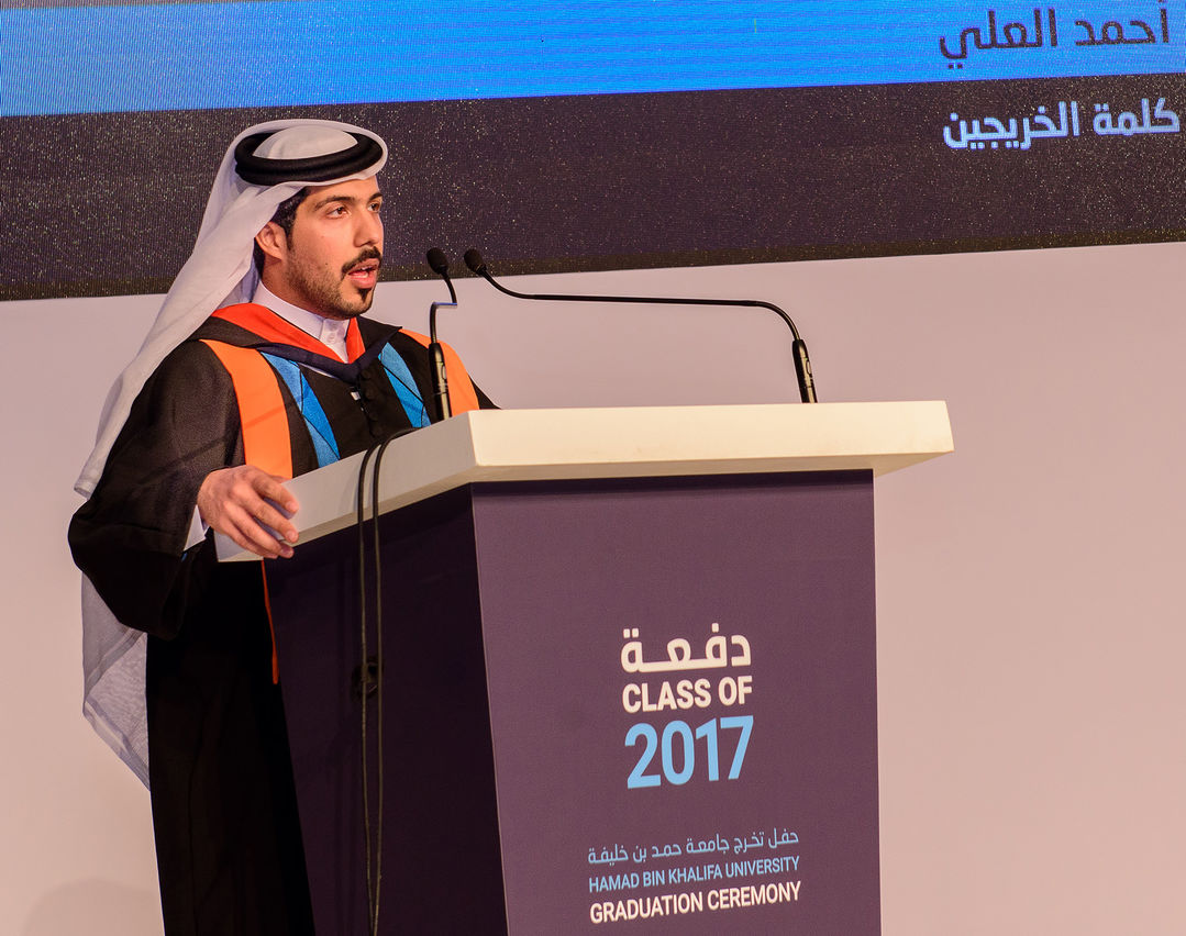 HBKU_graduation_2017_2 - Ahmed Al Ali, Student Speaker.jpg