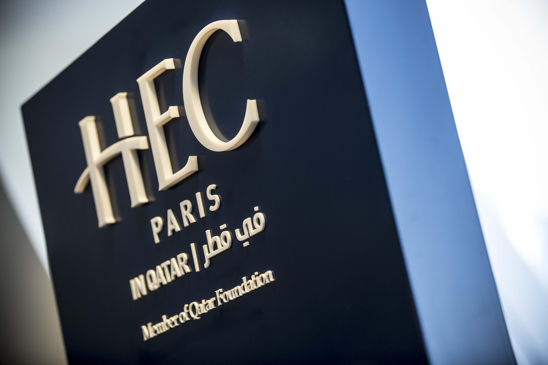 HEC Paris in Qatar 2.jpg