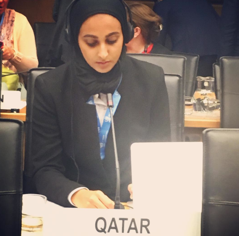 Hessa AlDosari at IAEA.png