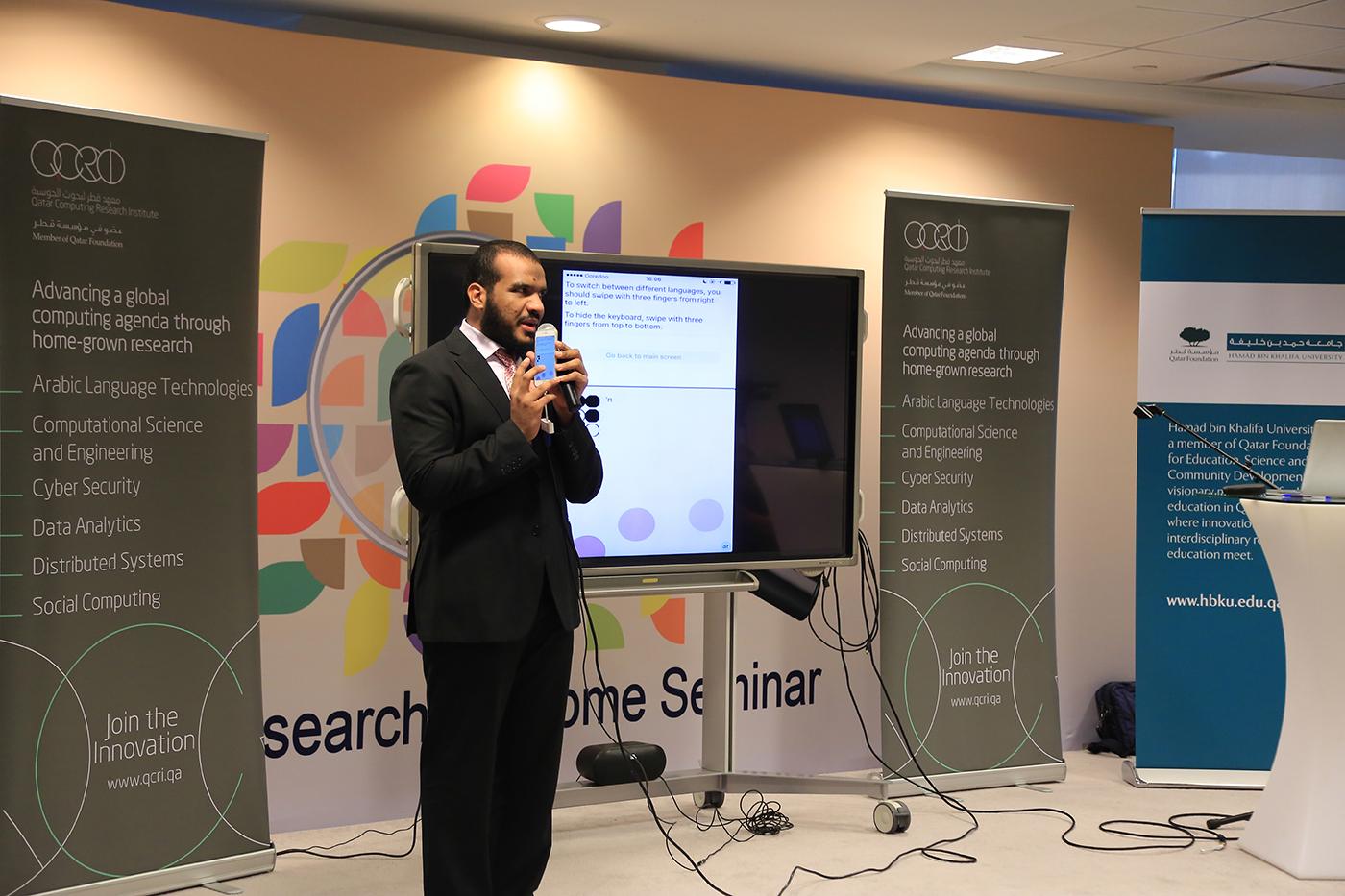 Ikrami Ahmad, QSCCB.jpg