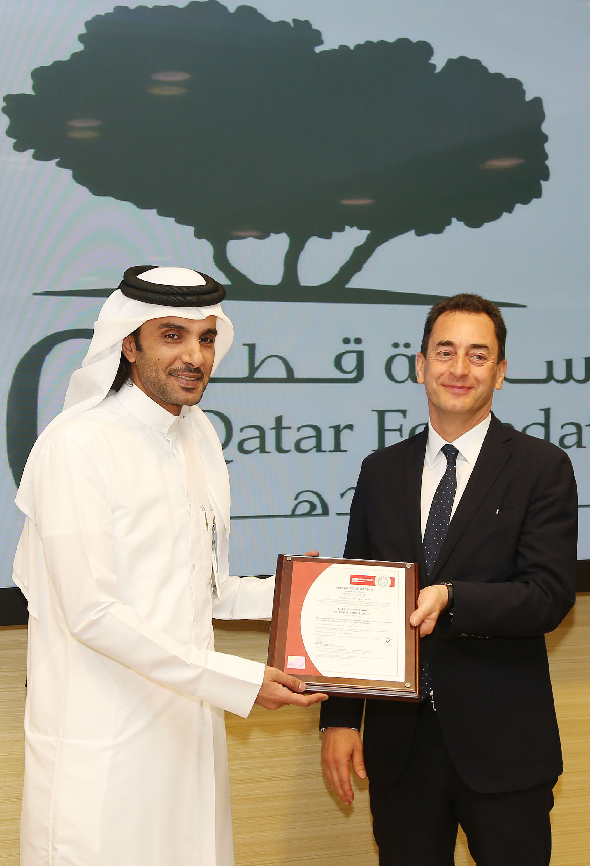 International Certification of QF Members
