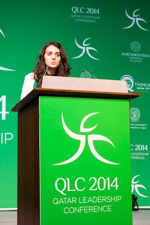 Qatar Leadership Conference