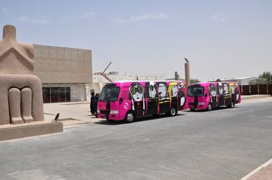 Shuttle Bus between MIA and Mathaf