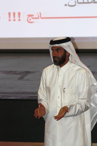 Abdulrahman Al Harami