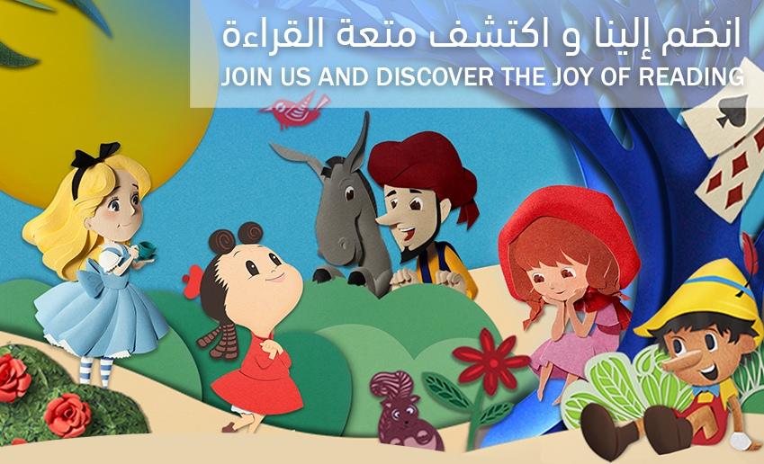 NRC_Ezdan_mall.jpg
