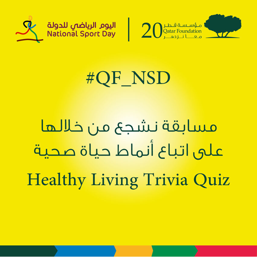 QF's National Sport Day Instagram Competition