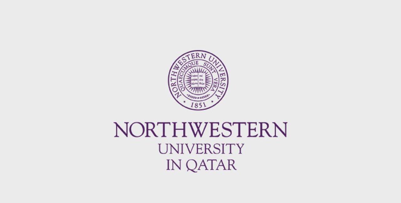 NU-Q logo.jpg