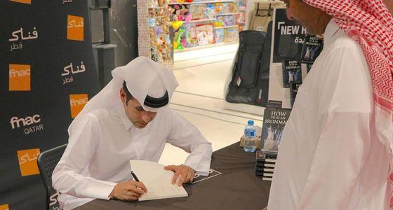 Nasser 3.jpg