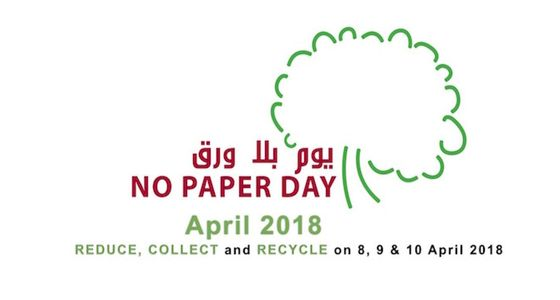 No Paper Day Qatar 2018.jpg
