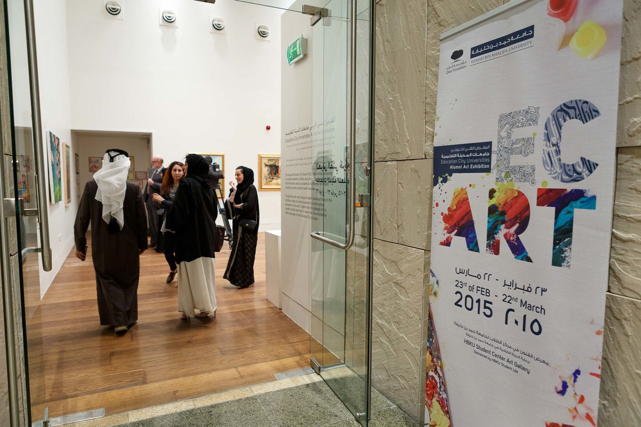The first Education City (EC) Alumni Art Exhibition