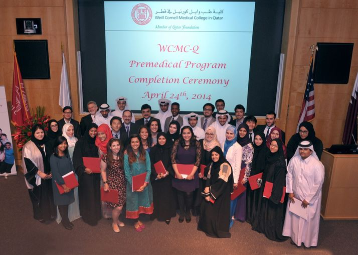 Pre-Medical Students Celebrate Program Completion 1