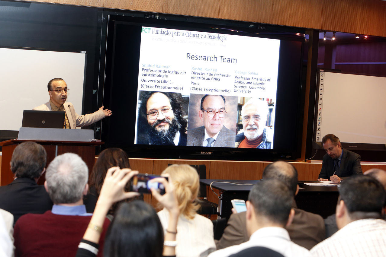 Photo from the 5th Annual Translation Conference.jpg