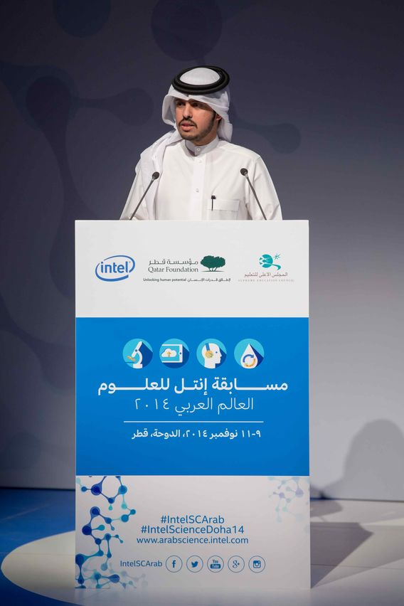 INTEL Science Competition For Arab Students