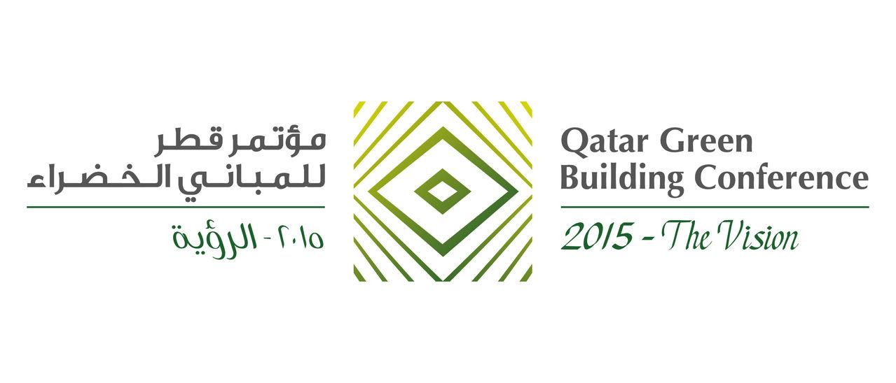 QGBC Logo.jpg