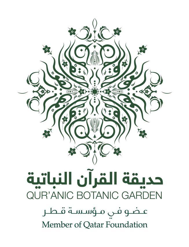 QGB logo