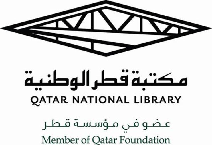 QNL logo NEW WHITE.jpg
