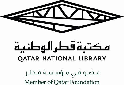 مكتبة قطر الوطنية