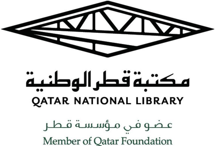 QNL's logo.jpg