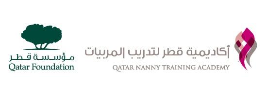 QNTA logo.jpg
