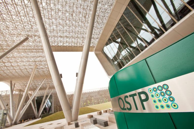 واحة العلوم والتكنولوجيا في قطر