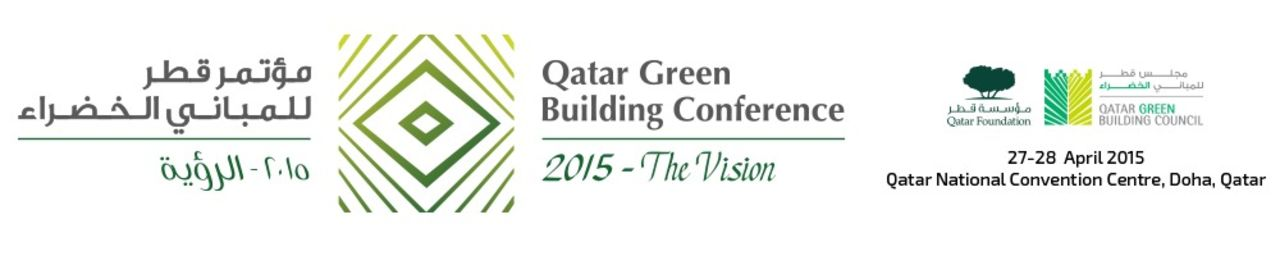 Qatar Green Building Conference Logo.png