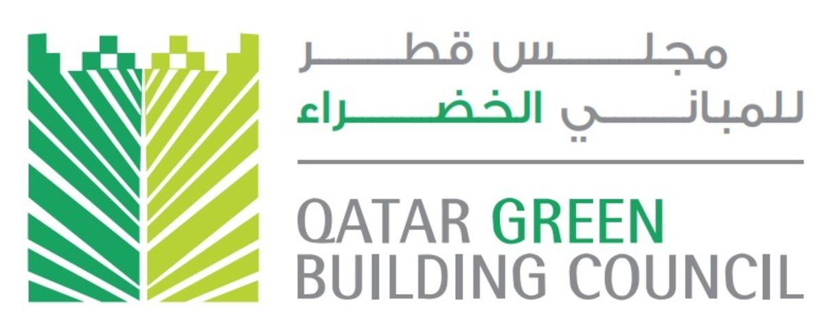 Qatar Green Building Council Logo.PNG