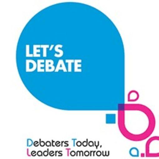 QatarDebate lets debate.gif
