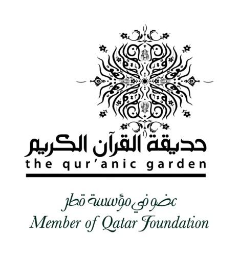 Qur'anic Botanic Garden