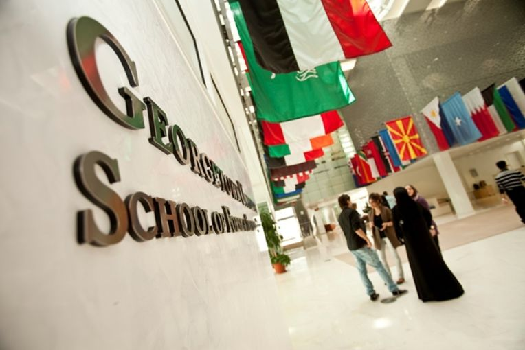 Georgetown University – School of Foreign Service in Qatar
