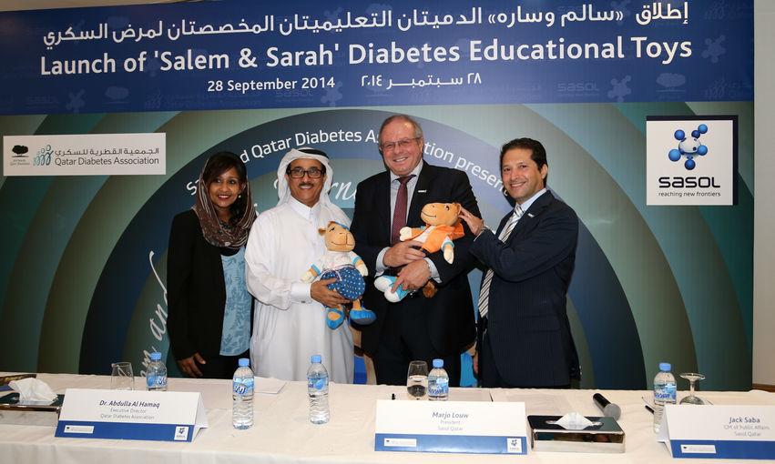 Qatar Diabetes Association