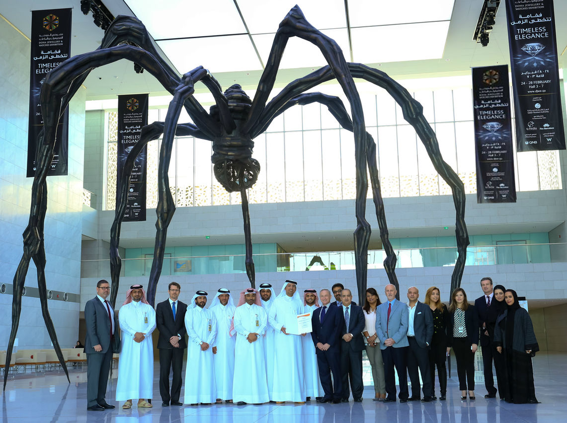 QNCC Team receiving the ISO Certification
