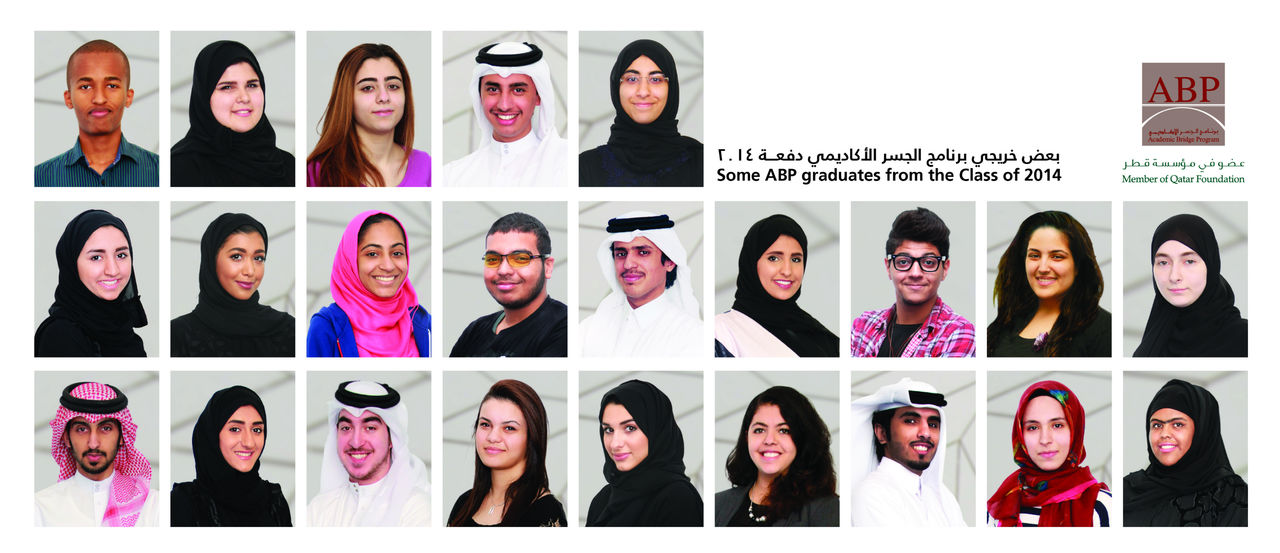 RESIZED Some Graduates from ABP Class of 2014.jpg