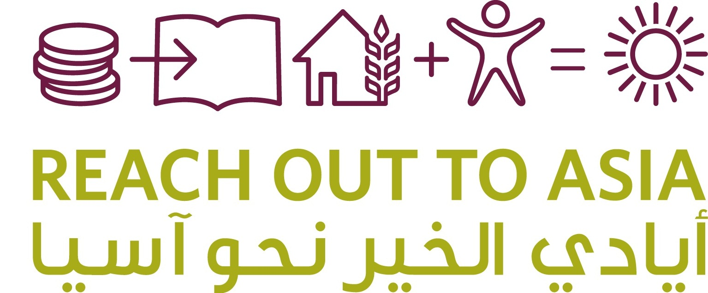 ROTA single logo.jpg